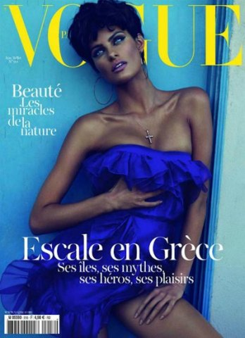 Isabeli-Fontana-for-Vogue-Paris-June-2011-DesignSceneNet-01